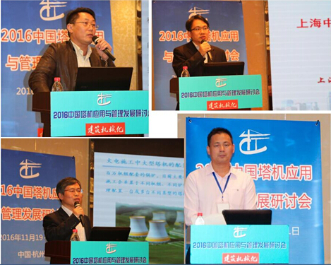 中建八局项目安全总监李国生
